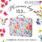 エレコム 花柄インナーバッグ 花柄 ピンク  BM-IBFB13F1 1コ入