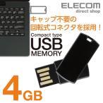 ELECOM MF-RSU204GBK