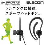Yahoo!エレコムダイレクトショップスポーツ向け 耳栓タイプ ステレオ ヘッドホン ブラック┃EHP-SPIN200BK アウトレット エレコムわけあり
