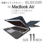 MacBook Air�� �ե��֥�å����С� �֥å����С������� �֥�å���MB-A11FCBK �����ȥ�å� ���쥳��櫓����