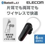 ショッピングbluetooth Bluetooth ステレオヘッドセット ブラック┃LBT-HPS03PCBK エレコム
