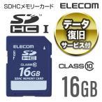 データ復旧サービス付 SDHCカード/Class10 16GB┃MF-FSD016GC10R エレコム