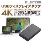 4K出力対応 USB HDMIディスプレイアダプタ ブラック┃LDE-HDMI4KU3 エレコム