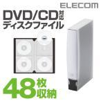 DVD/CD用 ディスクファイル 48枚収納 �