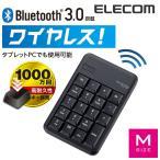 ショッピングbluetooth Bluetooth(R)ワイヤレス 高耐久テンキーパッド ブラック Mサイズ┃TK-TBM016BK エレコム