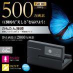 Full HD対応 500万画素 Webカメラ ブラック┃UCAM-DLI500TNBK アウトレット エレコムわけあり