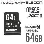 高耐久仕様 アクションカメラ用 microSDXCメモリカード/UHS-I U1/Class10 64GB┃MF-ACMR64GU11 エレコム