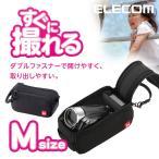 エレコム デジタルビデオカメラ インナーケース ブラ