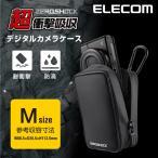 衝撃吸収 ZEROSHOCK デジタルカメラケース・デジカメケース ブラック Mサイズ┃ZSB-DG014BK エレコム