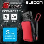 デジタル カメラケース 衝撃吸収 Sサイズ ZEROSHOCK デジカメケース レッド レッド Sサイズ┃ZSB-DG015RD アウトレット エレコム わけあり 在庫処分