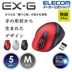 ショッピングエレコムダイレクト 握りの極みEX-G ワイヤレス BlueLED 5ボタンマウス レッド Mサイズ┃M-XGM10DBRD エレコム
