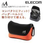 アクションカメラケース(ソフトタイプ) オレンジ┃DAC-001DR アウトレット エレコムわけあり
