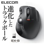 ワイヤレス トラックボール 5ボタン 無線 マウス(親指操作タイプ) ブラック Lサイズ┃M-XT2DRBK エレコム