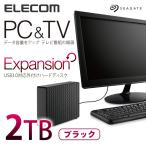 USB3.0 外付け ハードディスク Expansion 3.5inch HDD 2TB┃SGD-NX020UBK エレコム