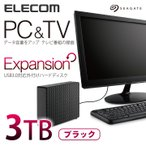 USB3.0 外付け ハードディスク Expansion 3.5inch HDD 3TB┃SGD-NX030UBK エレコム