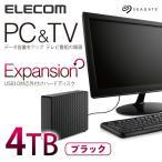 USB3.0 外付け ハードディスク Expansion 3.5inch HDD 4TB┃SGD-NX040UBK エレコム