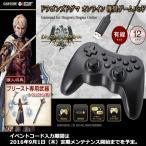 ドラゴンズドグマ オンライン 推奨ゲームパッド for Windows ブラック ケーブル長:1.7m┃JC-DD01BK エレコム