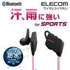 �ɿ� Bluetooth(�֥롼�ȥ�����) ����ۥ� �֥�å���LBT-HPC31WPBK �����ȥ�å� ���쥳��櫓����