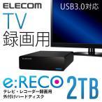e:RECOデスクトップ TV録画用 3.5インチ 外付け ハードディスク(HDD) 2.0TB┃ELD-ERT020UBK エレコム