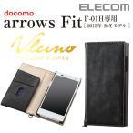 docomo arrows Fit(F-01H)用 手帳型 ソフトレザーカバー/横型フラップ ブラック┃PD-F01HPLFYBK アウトレット エレコムわけあり