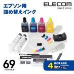 エプソン IC69用 詰め替えインクキット/4色パック(各4回分)/リセッター付属 ブラック、シアン、マゼンタ、イエロー┃THE-69KIT アウトレット エレコムわけあり