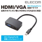 ショッピングエレコムダイレクト タブレット用 MiniDisplayPort-HDMI/VGA変換アダプタ ブラック┃TB-MDPHDVGABK エレコム