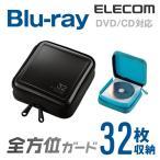 ショッピングBlu-ray Blu-ray(ブルーレイ)/CD/DVD対応 セミハード ファスナーケース (32枚収納) ブラック┃CCD-HB32BK エレコム