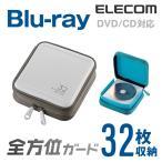 Blu-ray(ブルーレイ)/CD/DVD対応 セミハード ファスナーケース (32枚収納) ホワイト┃CCD-HB32WH エレコム