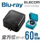 エレコム ディスクファイル Blu-ray DVD CD 対応 Blu-rayケース DVDケース CDケース セミハードファスナーケース 60枚収納 ブラック ブラック┃CCD-HB60BK