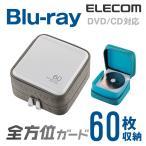 Blu-ray(ブルーレイ)/CD/DVD対応 セミハード ファスナーケース (60枚収納) ホワイト┃CCD-HB60WH エレコム