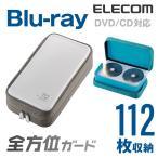 Blu-ray(ブルーレイ)/CD/DVD対応 セミハード ファスナーケース (112枚収納) ホワイト┃CCD-HB112WH エレコム