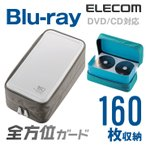 Blu-ray(ブルーレイ)/CD/DVD対応 セミハード ファスナーケース (160枚収納) ホワイト┃CCD-HB160WH エレコム