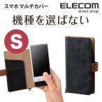 スマートフォン用 手帳型 汎用 ソフトレザーケース/スライド仕様 ブラック Sサイズ(〜4.5inch)┃P-01PLFYBK エレコム