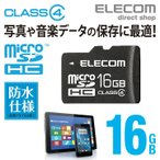 ELECOM MF-HCMR16GC4