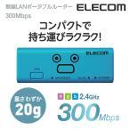 ショッピングエレコムダイレクト 11bgn 300Mbps ポータブル Wi-Fiルーター/コンパクトルーター USBケーブル付属 ブルー┃WRH-300LB3-S エレコム