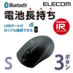 マウス ワイヤレス 3ボタン Bluetooth(ブルートゥース) IRマウス ブラック Sサイズ┃M-BT12BRBK┃ エレコム