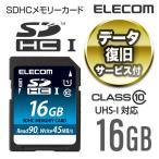 データ復旧サービス付き UHS-I対応 SDHCメモリカード(高速) 16GB┃MF-FSD016GU11MR アウトレット エレコムわけあり