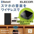 Bluetooth(R) �����ǥ����쥷���С�BOX �֥�å���LBT-AVWAR500 �����ȥ�å� ���쥳�� �櫓����