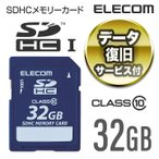 SDカード class10対応 SDHCメモリカード 32GB┃MF-FSDH32GC10R┃ アウトレット エレコム