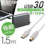 ELECOM USB3-ABX15WH