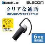 Bluetooth ヘッドセット NFCペアリング対応 ハンズフリー イヤホンマイク ブラック┃LBT-MPHS310MBK┃ エレコム