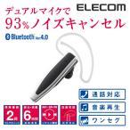 ショッピングbluetooth Bluetooth ハンズフリー NFCスマホ対応 ブルートゥース Ver4.0 ヘッドセット forPC ブラック┃LBT-PCHS510BK┃ エレコム