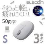 ワイヤレス BlueLED マウス シルバー┃M-BL20DBSV┃ エレコム