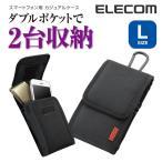 スマートフォン用 カジュアルケース ブラック┃P-01CC2BK アウトレット エレコムわけあり