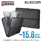 ノートpc ケース Ultrabook用 ZEROSHOCKケース ブラック 15.6インチワイド ┃ZSB-IBUB04BK┃ エレコム