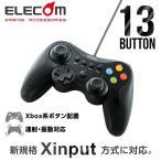 ゲームパッド Xinput対応 ゲームパッド ブラック ┃JC-U3613MBK┃ エレコム