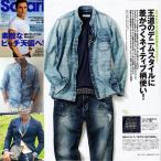 ショッピング雑誌掲載 ハマキホ 2017SS HAMAKI-HO メンズ デニムシャツ 雑誌Safari(サファリ)掲載商品