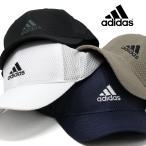 adidas キャップ メッシュ 涼しい 夏 帽子 メンズ ベースボールキャップ スポーツ フリーサイズ 吸汗速乾 アディダス