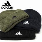 adidas 肉厚 ワッフル編み ニット帽 レディース ニットキャップ 折り返しニット アディダス レディース ニット帽 メンズ 秋冬 ニット帽子 メンズ