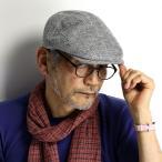MATSUI 春夏 ハンチング メンズ  アイビーキャップ レディース マツイ 麻100% 帽子 日本製 サイズ調節可 モノトーン グレー